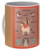 Tantra Tantric Arwork Painting Yoga India Miniature Painting Drawing Portrait  Coffee Mug