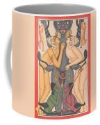 Tantra Yantra Tantric Tantrik Miniature Painting Artwork Painting Yaga Yogi India  Coffee Mug