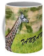 Tanzania Poster Coffee Mug