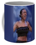 Tatyana Marisol Ali Coffee Mug