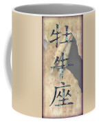 Taurus Phone Case Coffee Mug