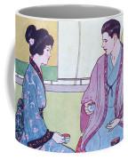 Tea Leaves Coffee Mug