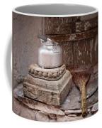 Teapot And Broom Coffee Mug