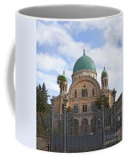 Tempio Maggiore  The Great Synagogue Of Florence Coffee Mug