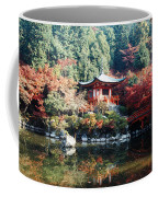 Temple Behind A Pond, Daigo-ji Temple Coffee Mug