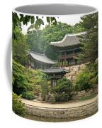 Temple By Lake And Forest Seoul South Korea Coffee Mug
