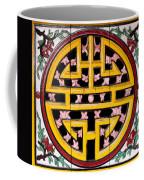 Temple Door 04 Coffee Mug