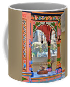 Colorful Temple Entrance - Omkareshwar India Coffee Mug