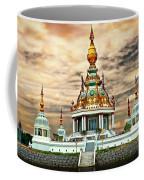 Temple Island. Coffee Mug