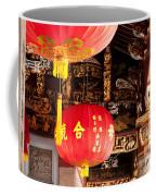 Temple Lanterns 01 Coffee Mug