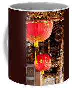 Temple Lanterns 02 Coffee Mug