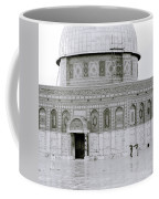 Temple Mount Coffee Mug