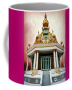 Temple Of Dramatic Art Coffee Mug