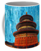 Temple Of Heaven Coffee Mug