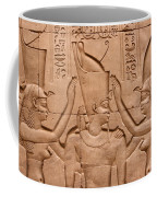 Temple Of Horus Relief Coffee Mug by Stephen & Donna O'Meara