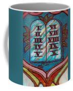 Ten Commandments Glass Coffee Mug