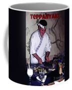 Teppanyaki Cooking  Coffee Mug
