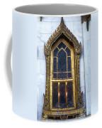 Thai Temple Window Coffee Mug