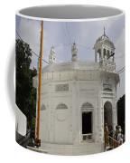 Thara Sahib Inside The Golden Temple Coffee Mug