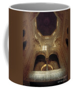 The Alhambra The Infantas Tower Coffee Mug