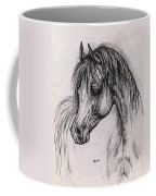 The Arabian Horse With Thick Mane Coffee Mug