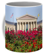 The Art Museum In Summer Coffee Mug