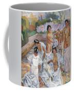 The Bath Coffee Mug