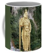 The Batu Caves Coffee Mug