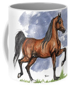 The Bay Arabian Horse 17 Coffee Mug