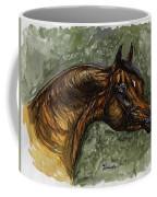 The Bay Arabian Horse Coffee Mug