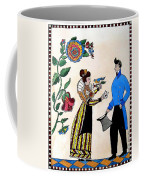 The Betrothal-folk Art Coffee Mug