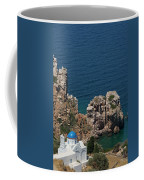 The Blue Domed Church At The Water S Coffee Mug