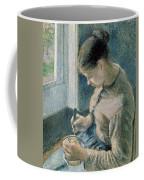 The Breakfast Coffee Mug