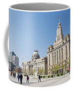 The Bund In Shanghai China Coffee Mug