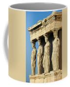 The Caryatid Porch Coffee Mug