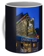The Chatham Squire Coffee Mug