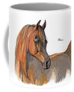 The Chestnut Arabian Horse 2a Coffee Mug