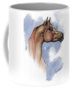 The Chestnut Arabian Horse 4 Coffee Mug