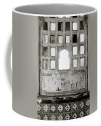 The City Palace Window Coffee Mug