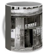 The Communist Reading Room In Cochin Coffee Mug