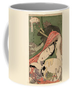 The Courtesan Tsukasa From The Ogiya House Tanabata. Star Festival  Coffee Mug