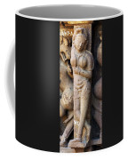 The Dancer In Stone Cropped Coffee Mug