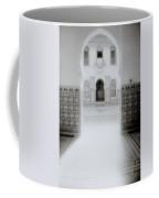 The Ethereal Doorway Coffee Mug