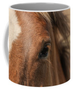 The Eye Coffee Mug