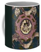 The Eye Of The Hidden Tiger Coffee Mug