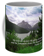 The Firmament  Psalm 19 1  Coffee Mug
