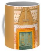 The Gateway Of Troy Coffee Mug