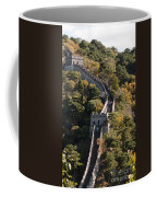 The Great Wall 629 Coffee Mug