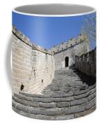 The Great Wall 721 Coffee Mug