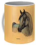 The Grey Arabian Horse 1 Coffee Mug